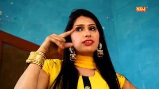Shak Ho Jyaga Gaam Ke #लेटेस्ट हरयाणवी सांग 2016 #S.P. Kharkiya #Arun Beniwal #New Haryanvi DJ Song