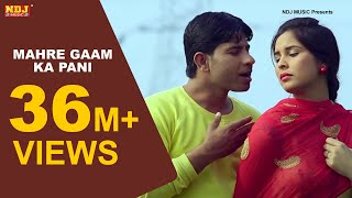 2016 # Latest Haryanvi Song # Mahre Gaam Ka Pani # New Songs # Dance # Meeta Baroda & Raju Punjabi