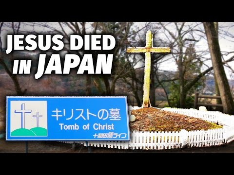 Visiting Jesus Christ s Tomb in Japan