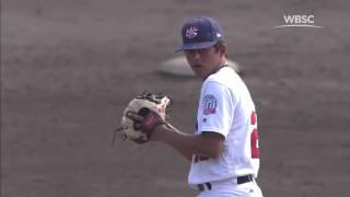 Highlights: USA v Cuba - WBSC U-15 Baseball World Cup 2016