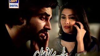 Mann Mayal ost ft. Pyare Afzal Scenes - Afzal & Farah VM