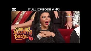 Comedy Nights Bachao - 11th June 2016 - Rakhi Sawant & Alok Nath - कॉमेडी नाइट्स बचाओ - Full Episode