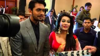 শুভ মহরত  Film Dhaka Attack | Arifin Shuvoo, Mahiya Mahi | Directed by Deepankar Deepan