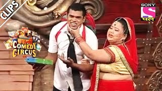 Archana's Son Siddharth Is Bharti's Husband - Kahani Comedy Circus Ki