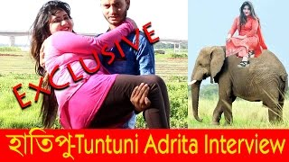 Hatipu- TunTuni AdRita   Bangla Funny Video   Celebrity Adda EP 2