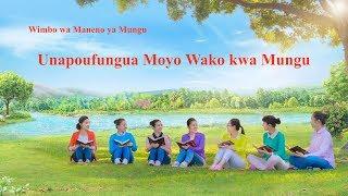 """Wimbo Mpya wa Dini """"Unapoufungua Moyo Wako kwa Mungu"""""""