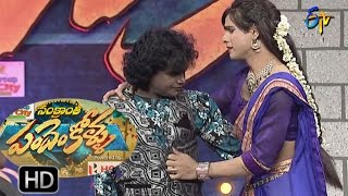 Bullet Bhaskar Performance | ETV Sankranthi Special Event | Pandem Kollu | 14th Jan 2017