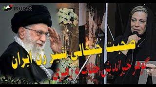 اعتراض شدیداللحن ستاره زن سینمای ایران بعد از فوت ناصر ملک مطیعی