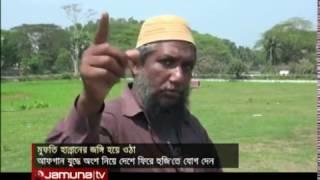 আফগান যুদ্ধে অংশ নিয়েছিলেন। দেশে ফিরে যোগ দেন হরকাতুল জিহাদ নামক জঙ্গি সংগঠনে।