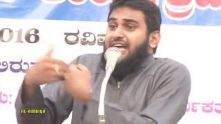 Krishnapura Program | AL-AMBIYA MEDIA | PART - 1