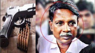 যে ভাবে এমপি লিটনকে হত্যা করে পালিয়ে যায় খুনিরা  /bangla latest nwes update