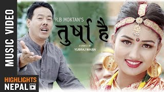 Tushahai Nadi || New Nepali Lok Song 2018/2075 || R.B Moktan