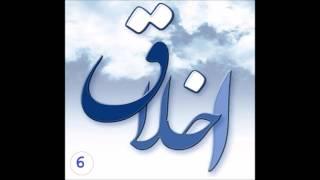 6 اخلاق   , Maulana Enyatullah, Pashto Islami Bayan