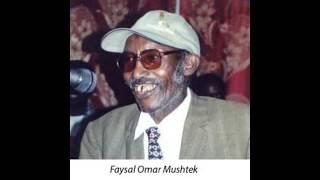 Aun Faysal Cumar Mushteeg Heesta Hay Gabine Hay Goyne Original Version With Lyrics