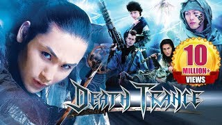 Death Trance (2017) New Released Full Hindi Dubbed Movie | 2017 Dubbed Action/Fantasy Movie