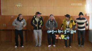 "[Perf] ""감사합니다"" by 1N2D team members @ 2011 KBS Entertainment Awards"