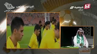 يوسف خميس - الله يشفي جوميز ومكانه ليس النصر #برنامج_الملعب