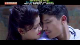 Samjhana Maa   New Nepali Lok Dohori Song 2016/2073   Janata Digital