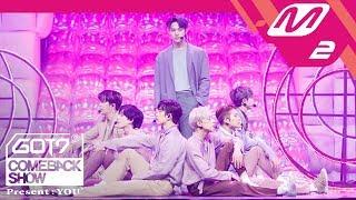 [GOT7 COMEBACK SHOW] GOT7(갓세븐) - Lullaby