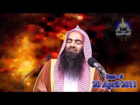 Zahoor Imam MEhdi Qayamat Ki Nishaniya 6 By Tauseef Ur rehman