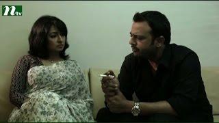 Bangla Telefilm - Super Star l Riaz, Nipun l Drama & Telefilm