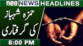 Pakistani News Headlines   8:00 PM   6 April 2019   Neo News