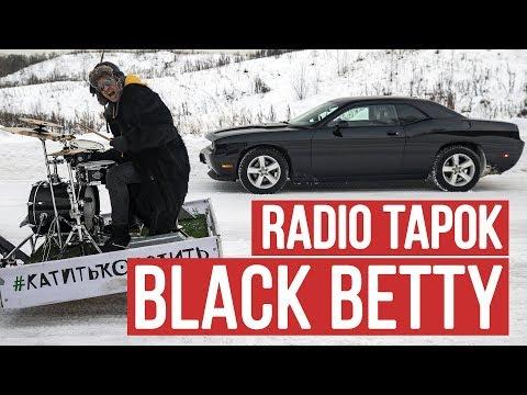 Xxx Mp4 Spiderbait Black Betty Cover By Radio Tapok на русском 3gp Sex