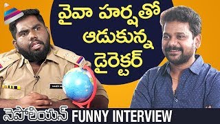 Viva Harsha Trolled by Director Anand Ravi | Napoleon Telugu Movie Interview | Telugu Filmnagar