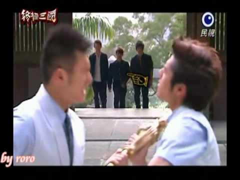 終極三國 亞綸NG片段 第20集 HQ