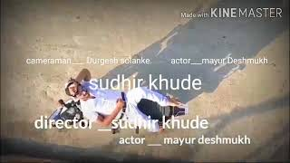 Tula pahuni milte mala ji khushi from mayur deshmukh...