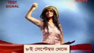 Ekhane Akash Nil - STAR JALSA