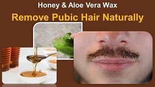 Remedies To Remove Pubic Hair Naturally - Honey & Aloe Vera Wax