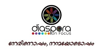 ''Diaspora On Focus''  24-5-2016