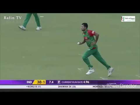 B 7  bangla  xxx