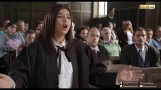 ريح المدام | المرافعة التي هزت أرجاء المحاكم المصرية