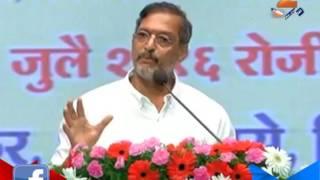 Speech By Nana Patekar 16th July 2016