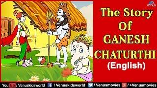 The Story Of Ganesh Chaturthi (English)