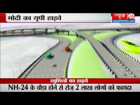 Xxx Mp4 News24 Special खुशियों का हाईवे Delhi Meerut Expressway 3gp Sex