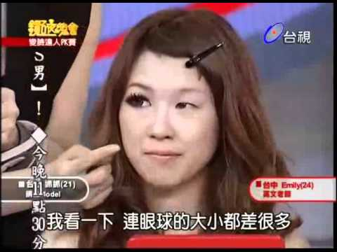 taiwanese girls and makeup before and after by amrevolutions cewek