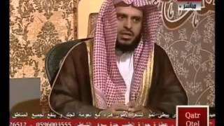 الشيخ الطريفي - حكم الصبغ بالسواد