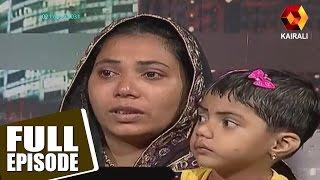 Pravasalokam: Shafeeq Missing In Dubai | 1st October 2015 | Full Episode