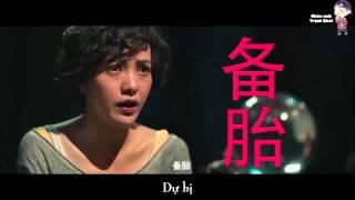 [Vietsub] Trailer Ex-Files 2 [Trịnh Khải]