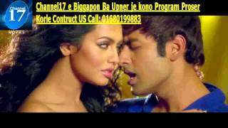 Nusrat Fariya & onkush by Ashiki Movie Cal us for Biggapon or Program proser: 01680199883