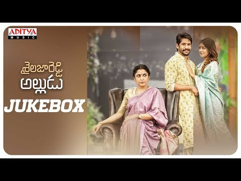 Xxx Mp4 Shailaja Reddy Alludu Full Songs Jukebox Naga Chaitanya Anu Emmanuel Gopi Sundar 3gp Sex