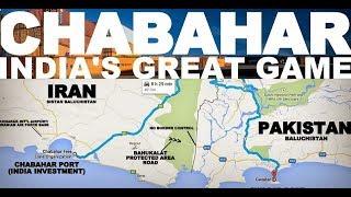 India has got a win win deal with Chabahar Port, Gwadar Port nullified: Pakistani Media