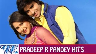Pradeep R Pandey ''Chintu'' hits - Video JukeBOX - Bhojpuri Hot Songs 2015 new