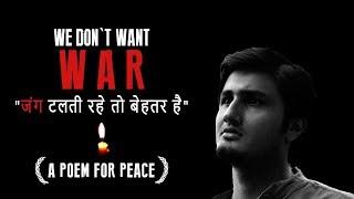 Say No To War | India - Pakistan : A Poem For Peace | Aye Shareef Insanon - Sahir Ludhianvi
