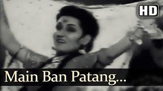 Main Ban Patang Ud Jaungi | Dupatta Songs | Noor Jahan | Ajay Kumar | Playful | Filmigaane