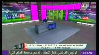 """متصل يسب أحمد عفيفي على الهواء و شوبير يرد """"محدش يغلط في زمايلي معايا"""""""
