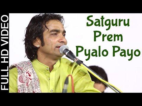 Xxx Mp4 Mahendra Singh Rathore Bhajan Satguru Prem Pyalo Payo Satgrurji Rajasthani Bhajan 2015 LIVE 3gp Sex